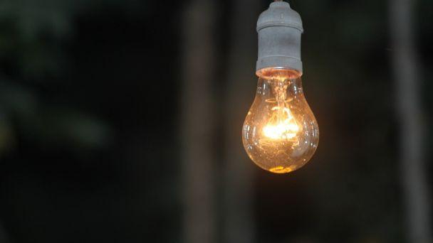 Prerušenie distribúcie elektriny  13.2.2020